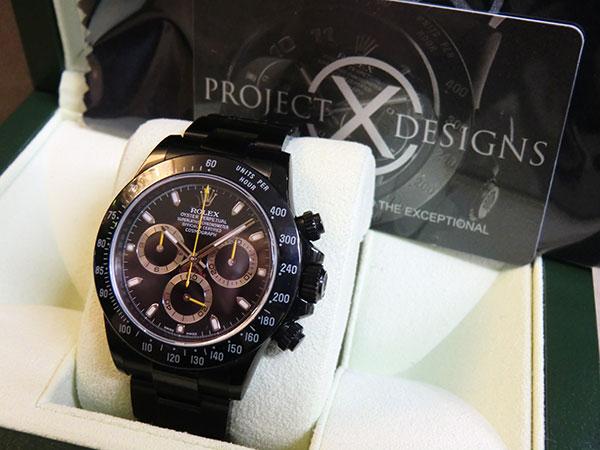 projectx116520yellowused