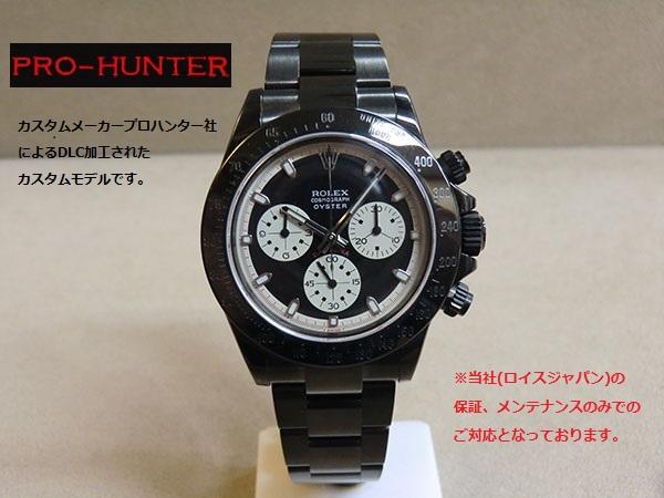 hunter001