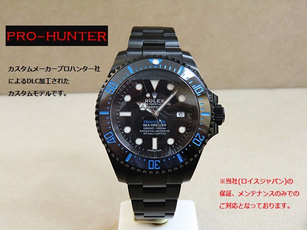 hunter116660blue